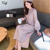 Riff | NETW0000479