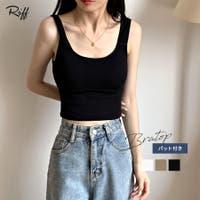 Riff | NETW0000710