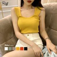 Riff | NETW0000711