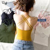 Riff | NETW0000712
