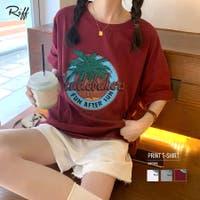 Riff | NETW0000745