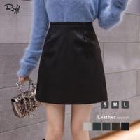 Riff | NETW0000857