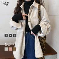 Riff | NETW0000859