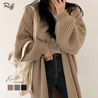 Riff | NETW0000861