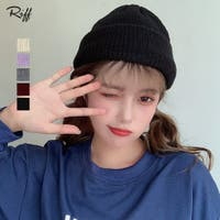 Riff | NETW0000888