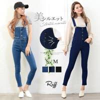 Riff | NETW0000001