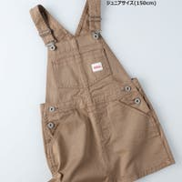 Right-on【KIDS】 | RTOW0025744