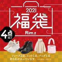 Rim.z | RIMW0000135