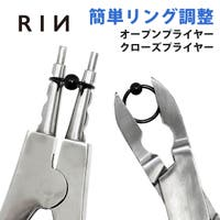 ボディピアス専門店凛RIN | RINA0001436