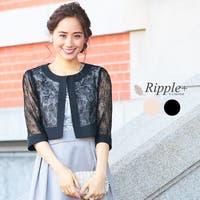 Ripple+ (リップルプラス )のトップス/カーディガン