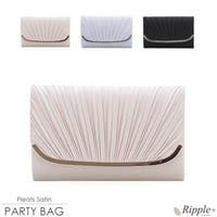 Ripple+ (リップルプラス )のバッグ・鞄/パーティバッグ