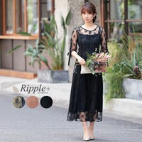 Ripple+  | RPLW0001045