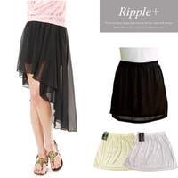 Ripple+ (リップルプラス )のインナー・下着/ペチコート