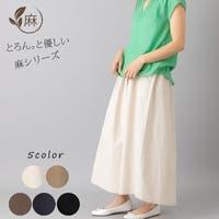Ripple+ (リップルプラス )のスカート/ロングスカート