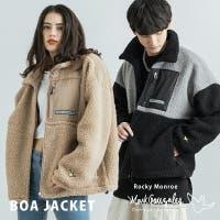 Rocky Monroe | OE000006380