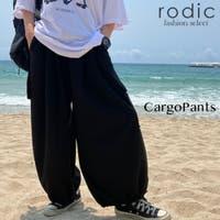 Rodic【MENS】(ロディック)のパンツ・ズボン/スウェットパンツ
