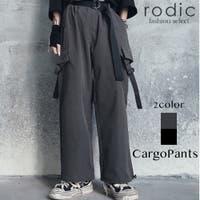 Rodic【MENS】(ロディック)のパンツ・ズボン/カーゴパンツ
