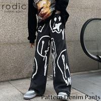 Rodic【MENS】(ロディック)のパンツ・ズボン/デニムパンツ・ジーンズ