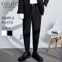 Rodic【MENS】(ロディック)のパンツ・ズボン/ジョガーパンツ