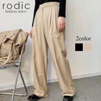 Rodic【MENS】(ロディック)のパンツ・ズボン/ワイドパンツ