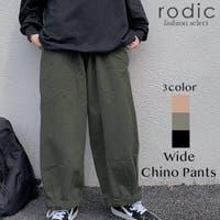 Rodic【MENS】(ロディック)のパンツ・ズボン/チノパンツ(チノパン)