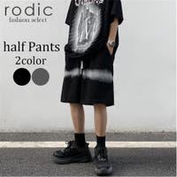 Rodic【MENS】(ロディック)のパンツ・ズボン/ハーフパンツ