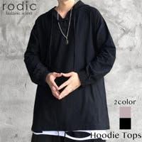 Rodic【MENS】(ロディック)のトップス/パーカー