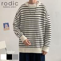 Rodic【MENS】(ロディック)のトップス/ニット・セーター