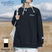 Rodic【MENS】(ロディック)のトップス/トレーナー