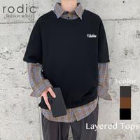 Rodic【MENS】(ロディック)のトップス/カットソー