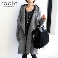 Rodic(ロディック)のアウター(コート・ジャケットなど)/コーディガン