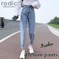 Rodic(ロディック)のパンツ・ズボン/デニムパンツ・ジーンズ