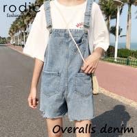 Rodic(ロディック)のパンツ・ズボン/オールインワン・つなぎ