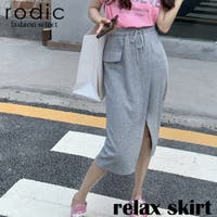 Rodic(ロディック)のスカート/ロングスカート・マキシスカート