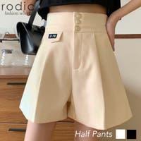 Rodic(ロディック)のパンツ・ズボン/ショートパンツ