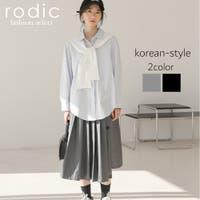 Rodic(ロディック)のスカート/フレアスカート