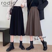Rodic(ロディック)のスカート/ひざ丈スカート