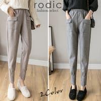 Rodic(ロディック)のパンツ・ズボン/ジョガーパンツ