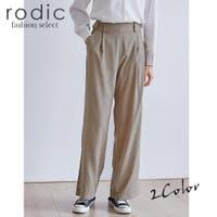 Rodic(ロディック)のパンツ・ズボン/テーパードパンツ