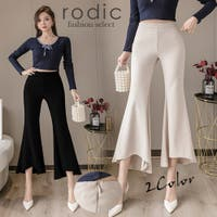 Rodic(ロディック)のパンツ・ズボン/ワイドパンツ