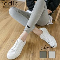 Rodic(ロディック)のパンツ・ズボン/レギンス