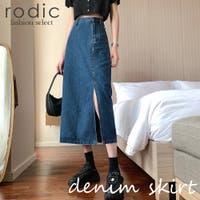 Rodic(ロディック)のスカート/デニムスカート