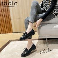 Rodic(ロディック)のシューズ・靴/ローファー