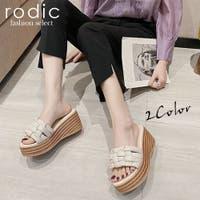 Rodic(ロディック)のシューズ・靴/ウェッジソール