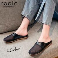 Rodic(ロディック)のシューズ・靴/サボサンダル