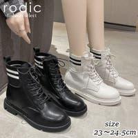 Rodic(ロディック)のシューズ・靴/サイドゴアブーツ