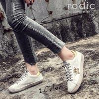 Rodic(ロディック) | RDCM0000477
