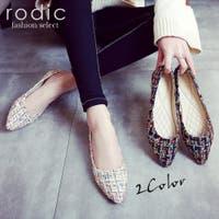 Rodic(ロディック)のシューズ・靴/フラットシューズ