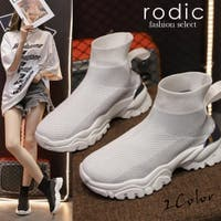 Rodic(ロディック) | RDCM0000490