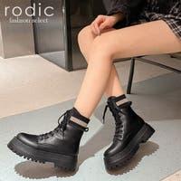 Rodic(ロディック) | RDCM0000502